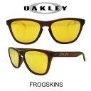 ショッピング野球 OAKLEY オークリー サングラス (アジアンフィット) フロッグスキン マットルートビアー/24Kイリジウム 野球 ゴルフ(Sunglasses FROGSKINS 9245-04 Matte Rootbeer/24K Iridium)