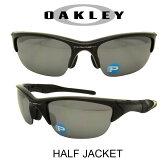 【国内正規品】OAKLEY オークリー サングラス ハーフジャケット ポリッシュドブラック/ポラライズドブラックイリジウム [偏光レンズ] 野球 ゴルフ(Sunglasses HALF JACKET 9153-04 Polished Black/Black Iridium Plarized)