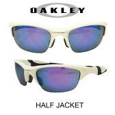 【国内正規品】OAKLEY オークリー サングラス ハーフジャケット パール/バイオレッドイリジウム 野球 ゴルフ(Sunglasses HALF JACKET 9153-06 Pearl/Violet Iridium)