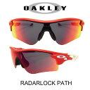 【国内正規品】OAKLEY オークリー サングラス レーダーロックパス インフレアード/レッドイリジウム 野球 ゴルフ(Sunglasses RADARLOCK PATH 9206-12 Infrared/Red Iridium)