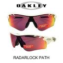 【国内正規品】OAKLEY オークリー サングラス レーダーロックパス ポリッシュドホワイト/プリズムロード 野球 ゴルフ(Sunglasses RADARLOCK PATH 9206-27 Polished White/Prizm Road)