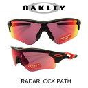 【国内正規品】OAKLEY オークリー サングラス レーダーロックパス ポリッシュドブラック/プリズムロード 野球 ゴルフ(Sunglasses RADARLOCK PATH 9206-37 Polished Black/Prizm Road)