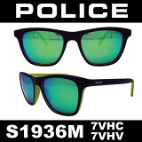 POLICE(ポリス) サングラス S1936M 7VHC(7VHV) マットブラック&グリーン ネイマール 着用グローバルモデル 国内正規品ポリス サングラス 大人気 ポリス UVカット サングラス