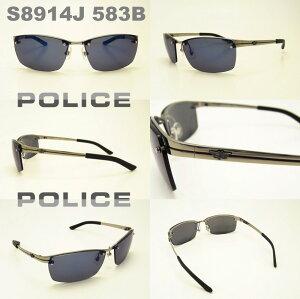 2014年Japanモデル国内正規品POLICE(ポリス)サングラスS8914J