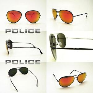 POLICE装着イメージ