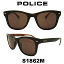 【送料無料】グローバル モデル 国内正規品POLICE(ポリス) ポリス サングラス メンズ S1861M 722 人気モデル UVカット ドライブ【ポイント20倍】