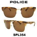 【送料無料】2017年 POLICE(ポリス) サングラス 国内正規品グローバルモデル メンズ SPL354 偏光レンズ人気モデル UVカット アウトドア ドライブ スポーツ ポリス サングラス 新作