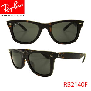 RAYBAN正面