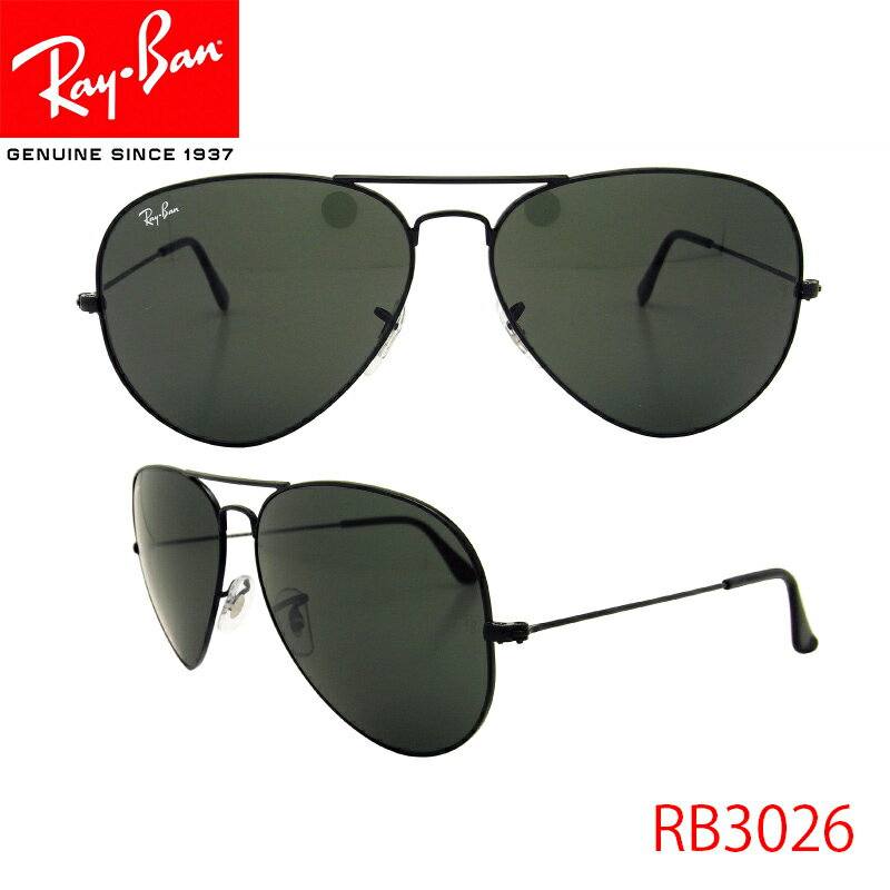rb3025 62 original aviator g7ee  rb3025 62 original aviator