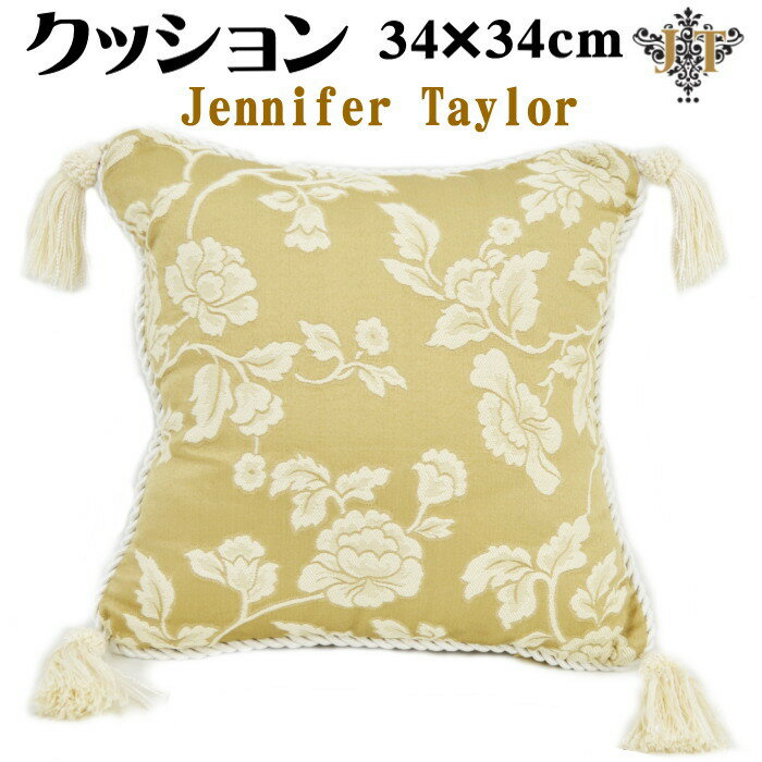 クッション Pillow Heirloom ベージュ34×34cm クッションカバー取外可 JENNIFER TAYLORソファ チェアーに おしゃれ アンティーク 雑貨