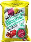 【あす楽対応】ヴァラリス・バイオポスト 1.5kg【10P02Aug14】