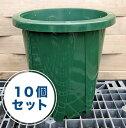 8号スリット鉢(CSK240)モスグリーン10個セット【10P26Mar16】