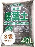 【関東平野産】腐葉土 40L/3袋セット【10P20Sep14】