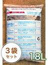 球根の土18L/3袋セット〔球根 培養土〕【10P26Mar16】
