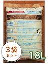 パンジー&ビオラの土18L/3袋セット【】
