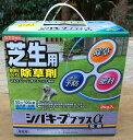 日本芝専用肥料入り除草剤【シバキーププラスα】 粒剤 2kg〔芝 専用 除草剤〕【10P26Mar16】