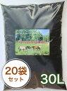 完熟馬糞堆肥【うまの堆肥】30L/20袋セット ガーデニング 園芸 菜園 花壇【10P26Mar16】