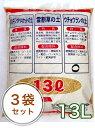 ウチョウランの土 13L/3袋セット 山野草 培養土【10P26Mar16】