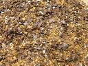 コンテナガーデンの土(厳選5L)培養土 園芸 用土 土