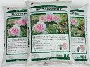 バラの土 【薔薇】 生産者の土 18L/3袋セット【ガーデニング】