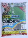 有機100% 木酢液使用【芝生の肥料】顆粒 5kg(30坪用)【10P26Mar16】