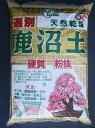 硬質鹿沼土17L【10P26Mar16】