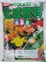 化成肥料8‐8‐8 10kg【10P26Mar16】