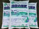 ■完熟堆肥【田舎の堆肥】25L/3袋セット