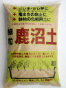 硬質鹿沼土 細粒 約15L【10P05Sep15】