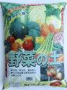 【あす楽対応】ハイブレンド■ニーム入り野菜の土 20L/3袋セット(60L)