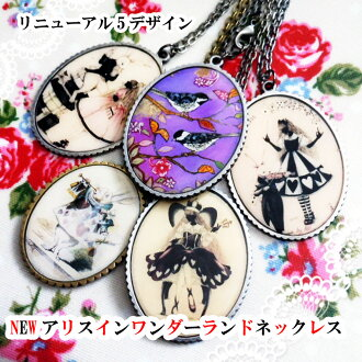 Necklace Alice in Wonderland new design addition magician Alice in Wonderland cards Drinkme necklace ALICE Gosse Lolita Harajuku system