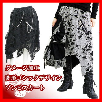long skirt zombie skirt Costume play NARUTO damage processing transformation Gothic design Gothic Lolita Harajuku origin