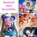 ネコ好き のための 猫柄 Tシャツエッグキャットプリティカットソー子猫と卵ベイビィキャットCATかわいいアートタッチ前面プリント