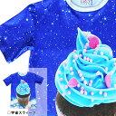 Tシャツ 送料無料 アイスクリーム カップケーキ オーバーサ...
