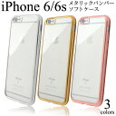 iPhone 6/iPhone 6s(4