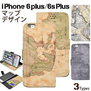【値下げしました!】【iPhone 6 Plus/6S Plus】ワー