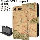 【Xperia XZ1 Compact SO-02K】ワール...