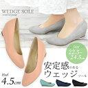 【送料無料】ウェッジソールパンプス【全5色】(靴 くつ パン...