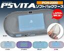 PS Vita PCH-2000専用ソフトバックケース【全5色】 (PSビータ ヴィータ PCH-2000)[M便 1/2]