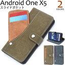 【送料無料】【Android One X5用】スライドカード...