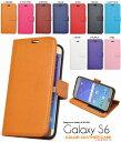 Galaxy S6 SC-05G用カラーレザーケースポーチ【全10色】( ドコモ docomo ギャラクシー S6 ケース sc05g スマホケース スマホカバー カバー 手帳型 ブック型 二つ折り 横開き カラフル )