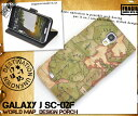 GALAXY J SC-02F用ワールドデザインケースポーチ( ドコモ docomo ギャラクシー J スマホケース スマホカバー カバー 世界地図 地図模様 マップ ケース sc02f 手帳型 スマホ)