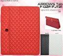 ARROWS Tab F-02F/FJT21用キルティングレザースタンドケース【全3色】(ケース タブレットアローズ タブ カバー タブレットPC )