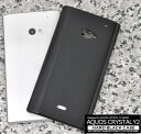 AQUOS CRYSTAL 2(Y2 403SH)用ハードブラックケース( softbank ソフトバンク スマホケース アクオス クリスタル 2 Y2 スマホ スマートフォン ケース カバー ブラック 黒)[M便 1/3]