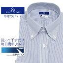 ワイシャツ 長袖 形態安定 メンズ 標準型 BLUERIVER ボタンダウン ノーアイロンシャツ スパーノ ブルー×ホワイトストライプ [P12BRB274]