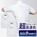 ワイシャツ 半袖 形態安定 メンズ Yシャツ カッターシャツ...