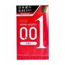 【1個ご購入につきオマケ1個プレゼント♪】オカモトゼロワン 0.01ミリ コンドーム 3個入【プラチ
