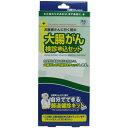 郵送検診キット 大腸がん 検診申込セット【プラチナ