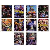 【送料無料】ディズニーDVDアニメ名作シリーズ10巻セット/ディズニー/Disney/アニメ/映画/名作/作品英会話 子供 英語 英会話教材