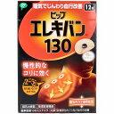ピップ エレキバン130 (24粒入)